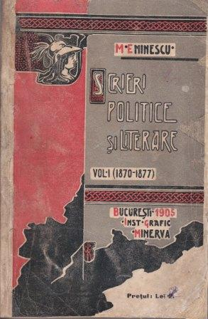 - Mihai Eminescu. Political and literary writings. Bucharest, 1905 - - Revival of National Movement