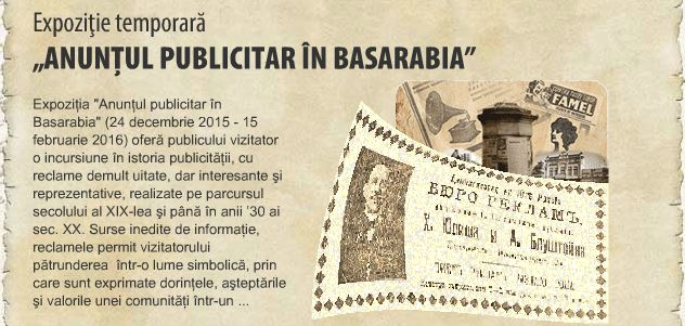 Expoziţia Anunţul în Basarabia